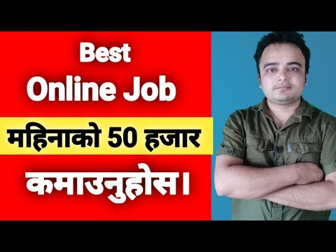 Online job in nepal  free
