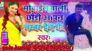 Apan bhojpuri HD Mp4 Download Videos - MobVidz