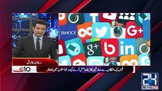 Rehan Tariq Passionate Analysis On Facebook Report In 10 Tak