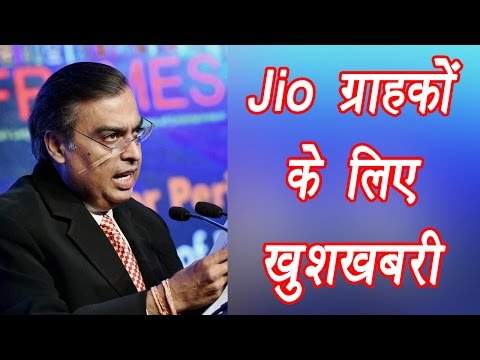 Reliance Jio : Company to install 45,000 mobile towers in 6 months । वनइंडिया हिंदी