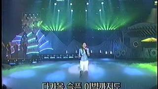 Lena Park P S I Love You 1 K Pop 1St Album 1998 S1 Live Stage