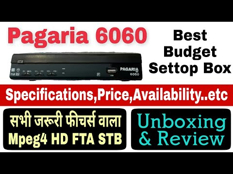 Pagaria 6060 Unboxing & Review|Pagariya 5050/6060/7070/8080|Best Mpeg4 HD STB with All Features