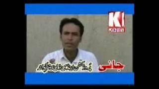 Nushki funny video by saleem sahil