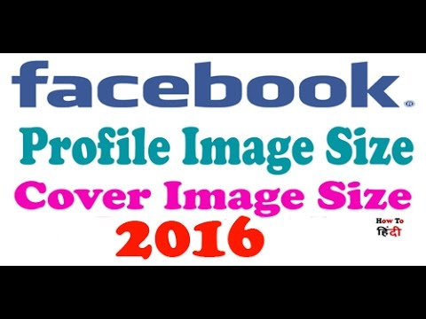 Facebook Profile Image And Cover Image Size -2017(facebook image tool)