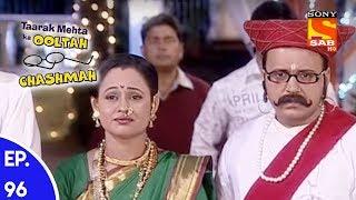 Taarak Mehta Ka Ooltah Chashmah - तारक मेहता का उल्टा चशमाह - Episode 96