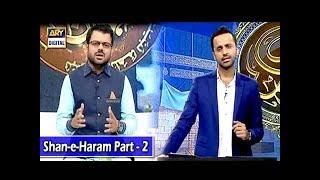 Shan-e-Haram Hajj Special Transmission Part - 02