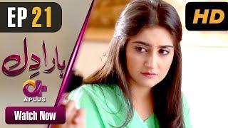 Pakistani Drama | Haara Dil - Episode 21 | Aplus Dramas | Danish Taimoor, Hiba Bukhari