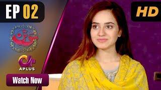 Pakistani Drama   Sotan - Episode 2   Aplus Dramas   Aruba, Kanwal, Faraz, Shabbir Jan