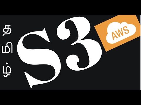 WHAT IS AWS S3 BUCKET TAMIL