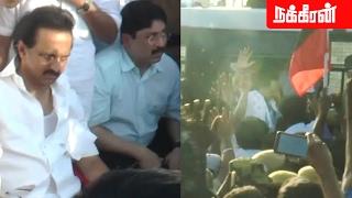 மெரினாவில் போராட்டம் நடத்திய மு.க. ஸ்டாலின் கைது   M.K.Stalin & DMK Cadres Protest at Marina