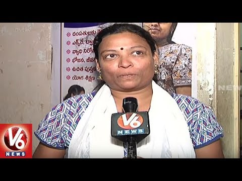 Special Story On Ayurvedic Govt Hospital In Erragadda | Hyderabad | V6 News