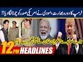 12pm News Headlines 24 Feb 2020 24 News HD