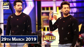 Jeeto Pakistan 29th March 2019 - ARY Digital Show
