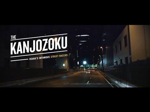 The Kanjozoku: Osaka's Infamous Street Racers