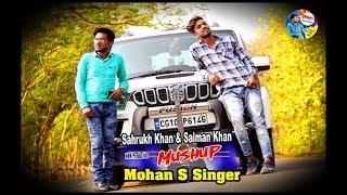 Shahrukh & Salmaan Mashup | Devotees Insanos | Mohan S Singer