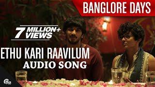 Ethu Kari Raavilum- Bangalore Days | Dulquer Salman| Parvathy Menon| Full Song HD Audio