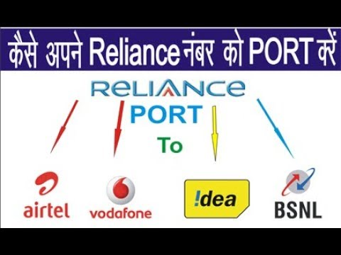 How to port your reliance mobile no. to another service provider Quick & Easy Way | Techno Layers