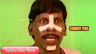 சிரிச்சு சிரிச்சு வயிறு வலிக்குதுடா சாமி முடியல # Vadivelu Comedy Scenes # Tamil Funny Comedy Scenes