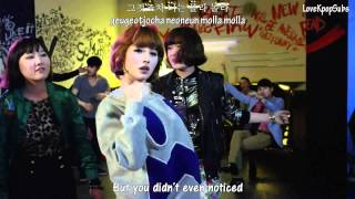 Girl's Day - Oh my god MV [English subs + Romanization + Hangul] HD