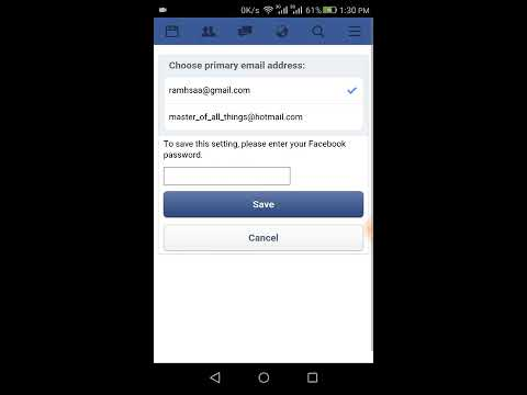 how to change email address of facebook ID Android Mobile in urdu/hindi
