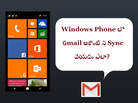 How to Sync Gmail on your Windows phone(Telugu)