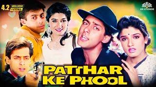 Pathar Ke Phool   Salman Khan & Raveena Tandon   Super Hit Bollywood Film