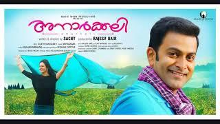 Touching BGM Ringtone from Malayalam Movie Anarkali
