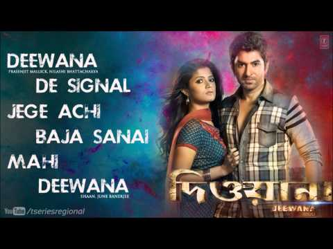 Deewana (2013) Bengali Movie Full Songs Jukebox - Feat. Jeet & Srabanti