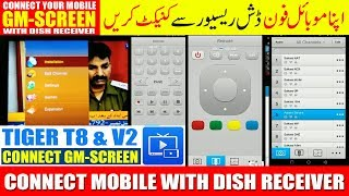 sonynetwork Sony Network 4 New Softwares 25 July 2018