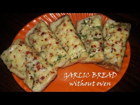 GARLIC BREAD WITHOUT OVEN | GARLIC BREAD ON TAWA | AARTI'S KITCHEN