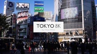 TOKYO in 8K HDR Hyperlapse - 東京
