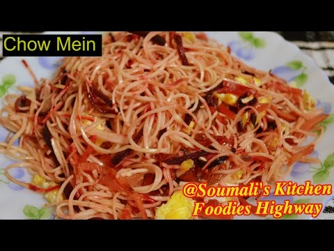 How to Prepare Bengali Home Style Egg Chow Mein | Hakka Noodle Recipe | A must watch Snacks