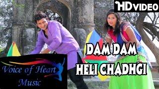 Dam Dam Heli Chadhgi | Top New Haryavi Songs 2016 | Vijay Varma, Neetu Varma