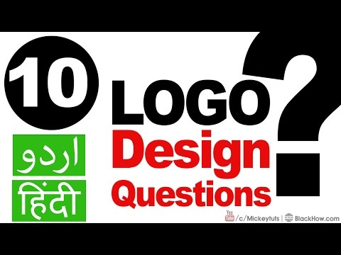 10 Logo Design Questions | You Should Ask Your Client Before Designing a Logo |  Urdu/Hindi Tutorial