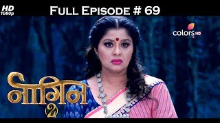 Naagin 2 - 4th June 2017 - नागिन 2 - Full Episode HD
