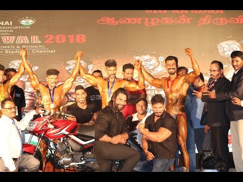 Body Building & Fitness Championship (Men & Women) 2k18 in Chennai