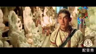 PK movie short  doubling in Tibetan language