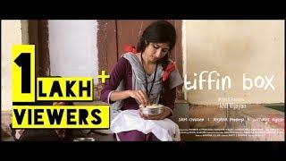 Tiffin Box   വെറും 50 മണിക്കൂർ കൊണ്ട്  i phone ൽ  എടുത്ത ഒരു Short Film    Akhil Vijayan