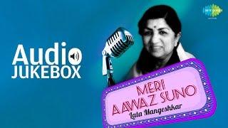 Hits of Lata Mangeshkar | Bahon Mein Chale Aao | Audio Jukebox