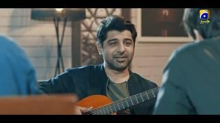 Alif Bass Harf Nahi...Yeh Zarf Hai Kamal Ka... | Alif | Har Pal Geo