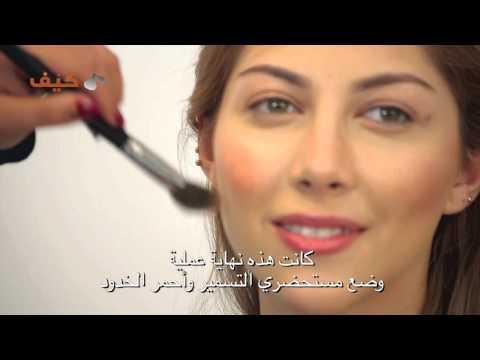 Makeup with Natasha   e004   Bronze & Blush Application