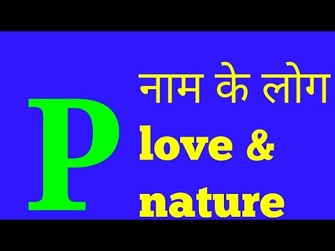 Priyanka Chopra/Letter P-You n your partner/ Astrology in Hindi
