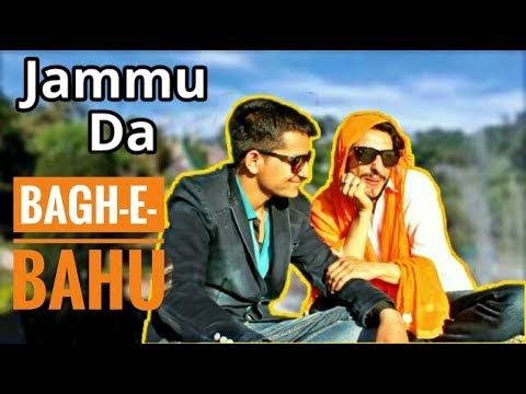 BAGH-E-BAHU JAMMU | Comedy Video | Actor Sanyam Pandoh & Team