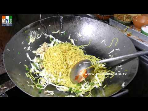 Chicken Noodle Stir-Fry  | Chinese Noodle Chicken Recipe street food