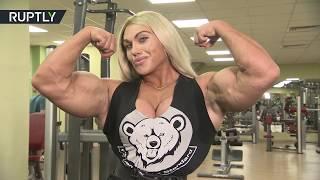 بطلة روسية في رياضة رفع الأثقال تستعرض قوتها البالغة!