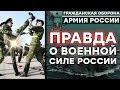 Download  Авианосец Адмирал Кузнецов и неизвестная ПРАВДА о «мощи» АРМИИ РОССИИ – Гражданская оборона  MP3,3GP,MP4