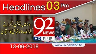 News Headlines | 3:00 PM | 13 June 2018 | 92NewsHD