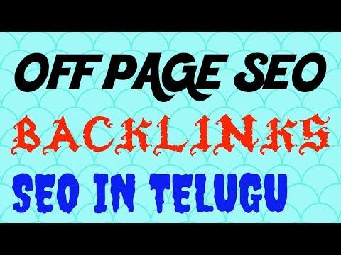 Backlinks In OFF PAGE SEO in Telugu by Kotha Abhishek