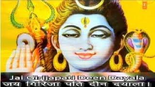 Shiv Chalisa By Anuradha Paudwal with Subtitles I Lyrical devotional