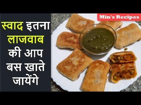 इस नए नाश्ते के आगे मार्केट का पेटीज भी लगेगा बेस्वाद | Suji Ke Parcels | Aloo Patties |Sooji Paties